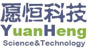 Shanghai Yuanheng Science & Technology Development Co., Ltd.